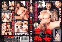 7b6ixvbl0vwd APD 05   MILF Sex Asian BBW Hardcore Porn. Elen Joh