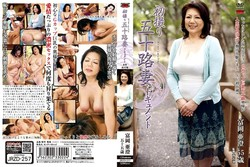 j3e2wbn8666k JRZD 257   Age Fifty Wives To Take The First Document. Kiyoshi Tomioka