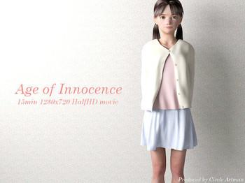 age of innocence hentai