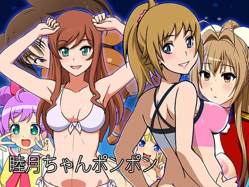 12CUT Various Mutsuki-chan Ponpon Hentai Beastiality Manga Doujinshi CG