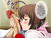FakeReal Tomite Sekirei Nukirei Keikaku English Hentai Manga Doujinshi