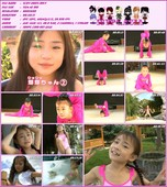 SCDV-28011 Xhu Xhu - Secret Junior Acrobat Vol.11