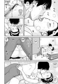 Kuroki Hidehiko - 34 Year Old Begging Wife